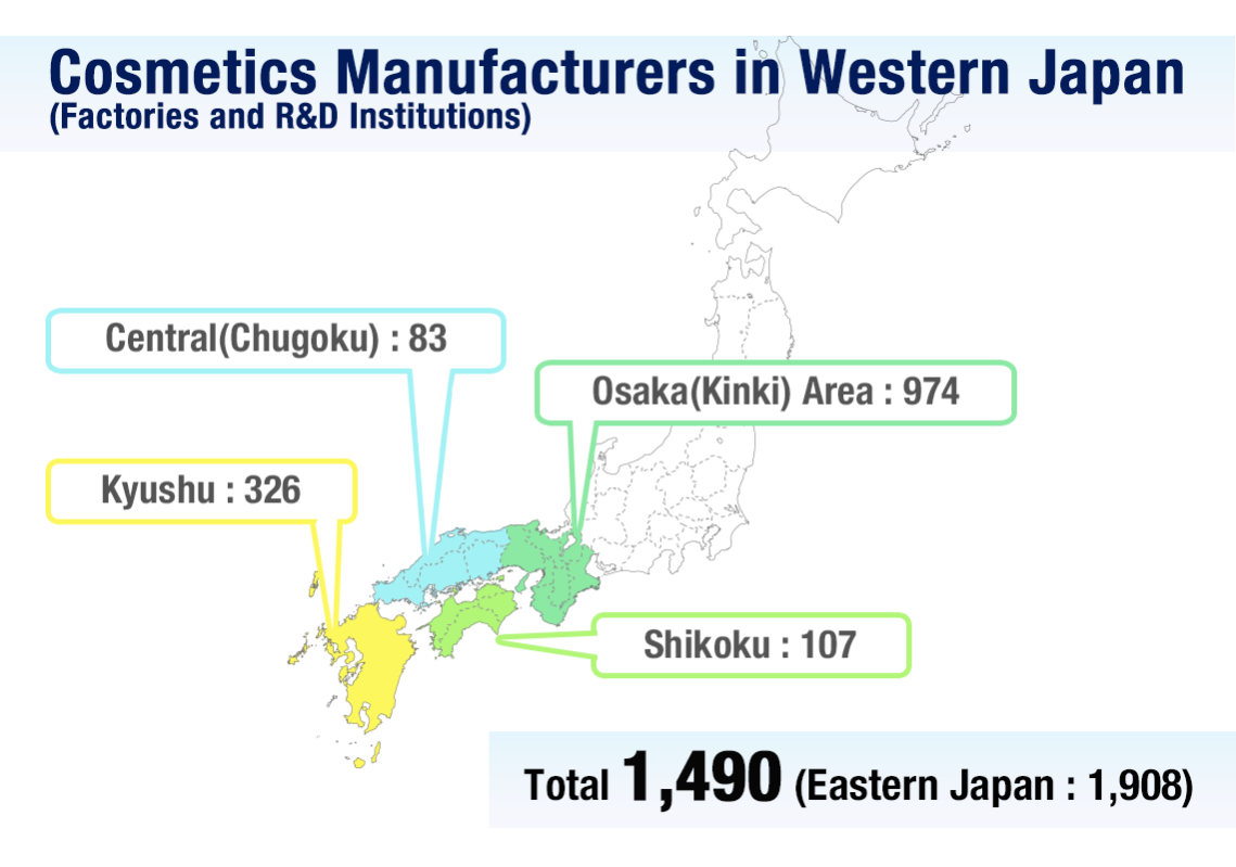 Cosmetics Manufacturers in Western Japan (Factories and R&D Institutions)