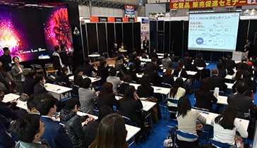 Exhibitors' Presentation: Key to success your cosmetics promotion