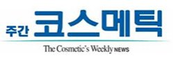 The Cosmetic's Weekly News