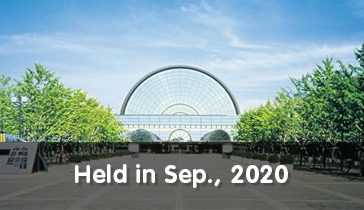 Held in Sep., 2020